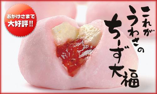 sweets_02_image
